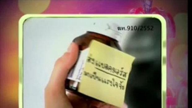 ราตรีสโมสร - ปิ่น เก็จมณี,พลอย ชิดจันทร์ 4/4