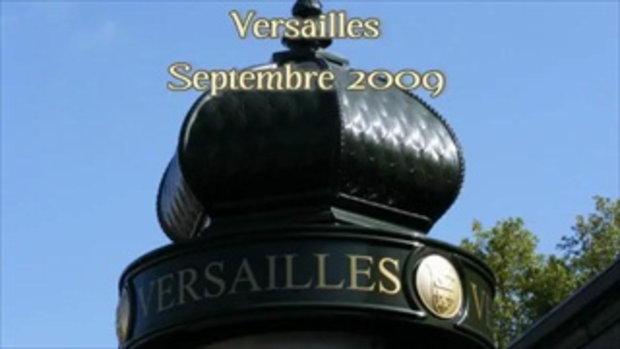 ทัวร์ยุโรป,Versailles - varietyhliday.com