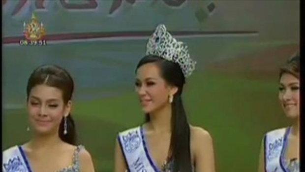 น้องจูลี่ Miss Thailand World 2011
