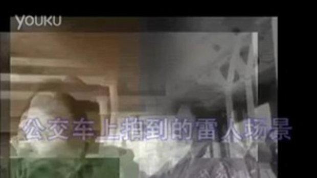 ภาพความเสื่อมปนแปลก บนรถโดยสาร ที่จีน