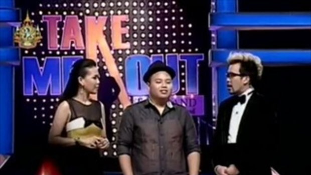 Take Me Out Thailand(03-09-54)  2/3