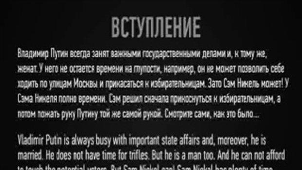 หนุ่มรัสเซีย กับภารกิจ จับนมผู้หญิง 1000 คน บนท้องถนน