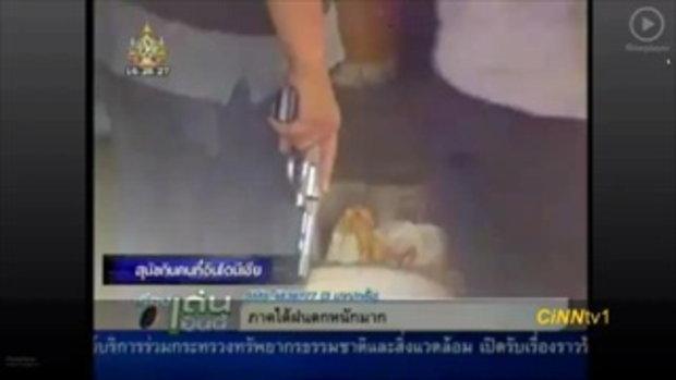 สุนัขหิวจัด กินเจ้าของ ที่อินโดนีเซีย