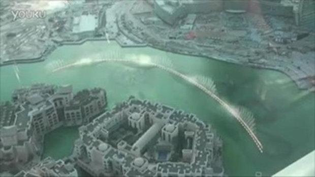 สุดยอดน้ำพุกลางแม่น้ำ ในมุมมองบนตึกสูงที่ดูไบ