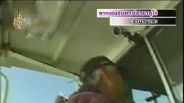 ทีวีแชมป์เปี้ยน - การแข่งขันตกปลามากุโร่ 3/3