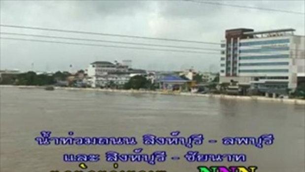 น้ำท่วม บ้านชี อ.บ้านหมี่ จ.ลพบุรี 2554