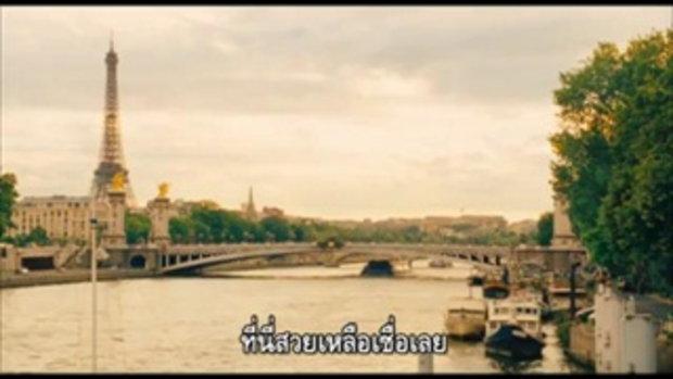 Midnight in Paris คืนบ่มรักที่ปารีส - Trailer