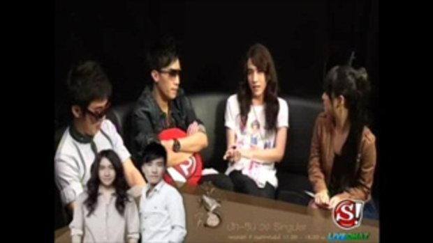 Sanook Live Chat - Singular (ซิงกูล่า) 2/4