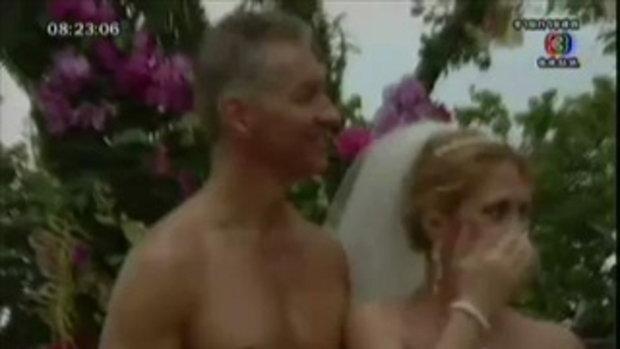 คู่หวานเซอร์ไพรส์แต่งงาน
