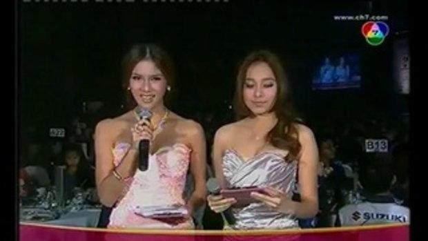 Miss Teen Thailand 2011  9/11