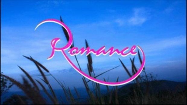 Romance Cosmetic