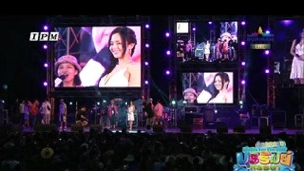 บันทึกการแสดงคอนเสิร์ตของ SORA AOI ที่บุรีรัมย์ 2/3