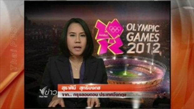 พิมศิริ ศิริแก้ว คว้าเหรียญเงินโอลิมปิก
