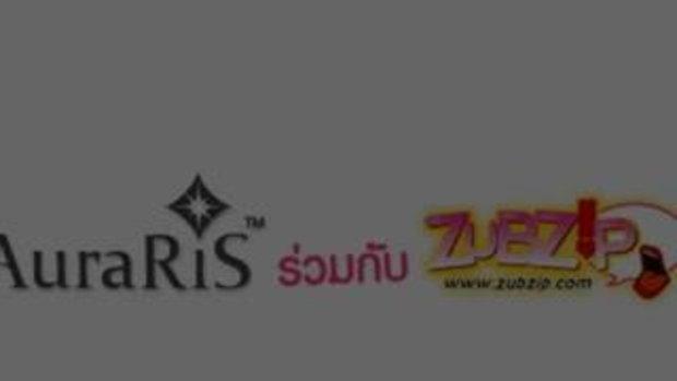 AuraRIS - ครีมหน้าใส, ครีมผิวขาว, บีบีครีม ร่วมสนุกกับ Zubzip