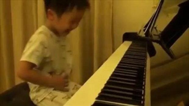 เด็ก 4 ขวบ เล่นเปียโนได้เทพมาก!!