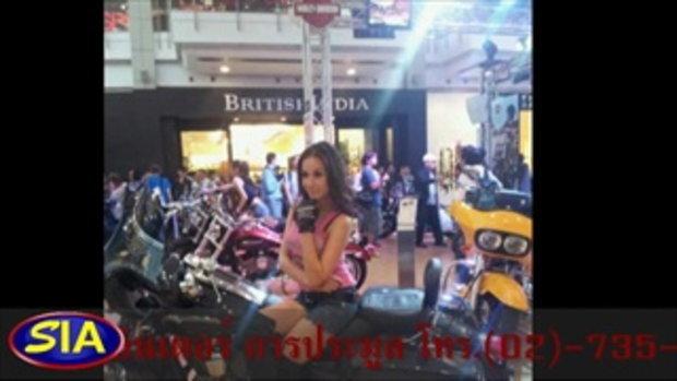 Motor Show ครั้งที่ 33 by sia