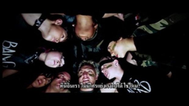 Battlefiled America - Trailer