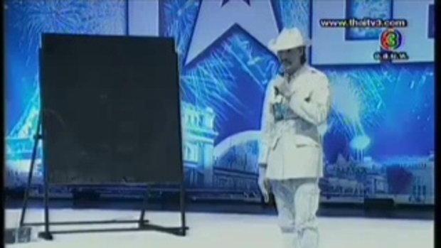 Thailand's Got Talent S.2 -  อ.สุริยันต์ วาดรูป