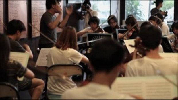เมดเลย์เพลงฮิต Twogether Pod & The Orchestra by Majung