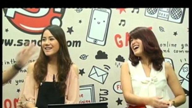 Sanook Live chat - ลิซ่า AF 10  4/4