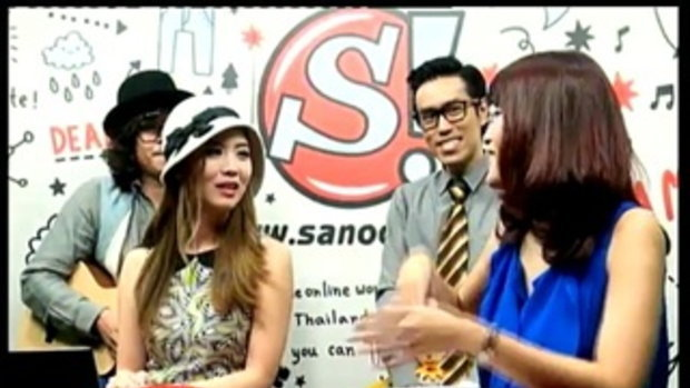 Sanook Live chat - ละอองฟอง 4/4
