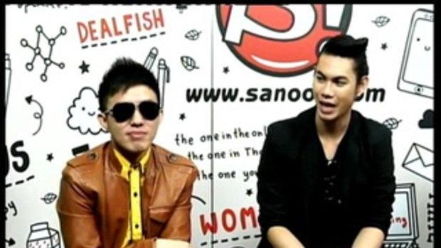 Sanook Live chat - เอ้ AF 10   4/5