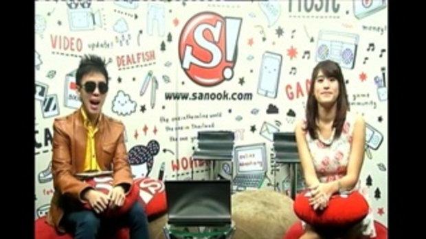 Sanook Live chat - วง Superbaker  1/5