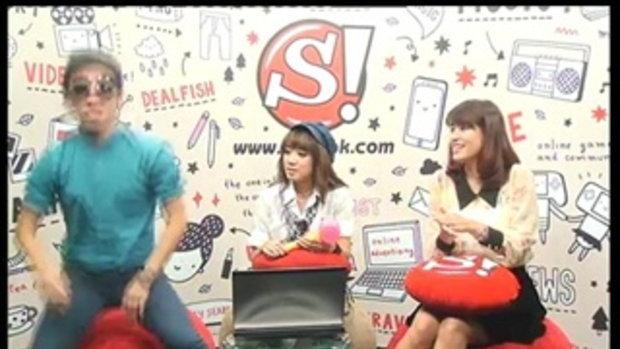 Sanook Live chat - แตงโม  AF10  4/5