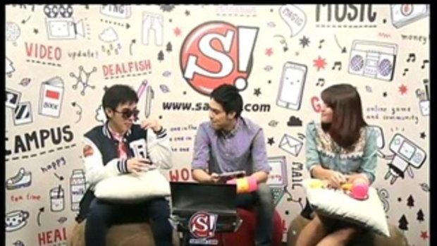 Sanook live chat - ถัง AF 10  2/5