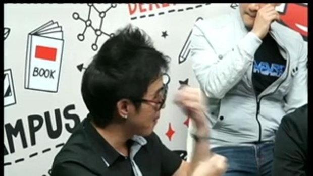Sanook live chat - นักแสดงซีรี่ย์ Forward  4/5