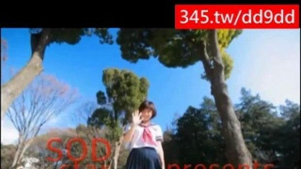 Sakura mana ซากุระ มานะ ดาราเอวี 18+