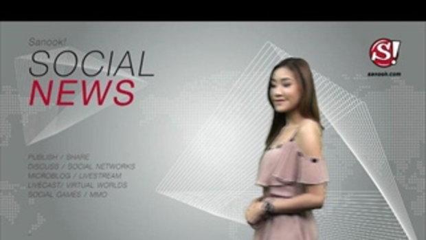 Sanook Social News 8 กุมภาพันธ์ 2556