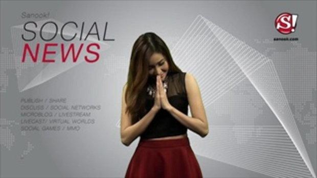 Sanook Social news 13 กุมภาพันธ์ 2556