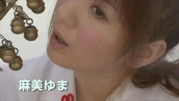 สาวทรงโต Yuma Asami ดารา AV คลิปสาวน่ารักเซ็กซี่