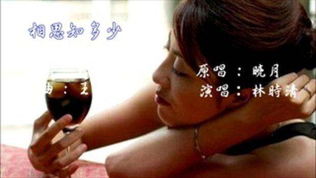 เพลงจีน เซียงซือจือตัวส่าว