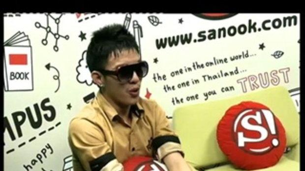 Sanook Live chat ป๊อบ ปองกูล