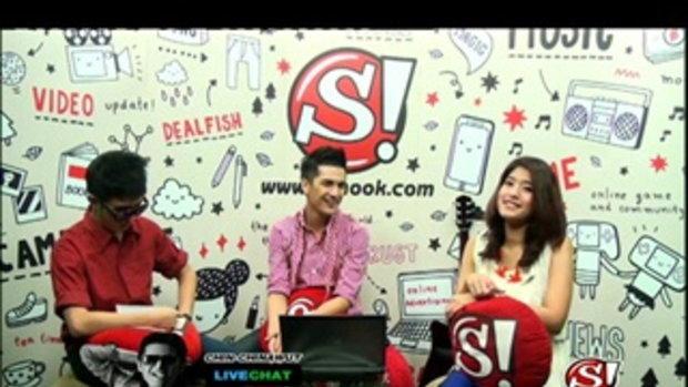 Sanook Live chat  ชิน ชินวุฒ  4/5