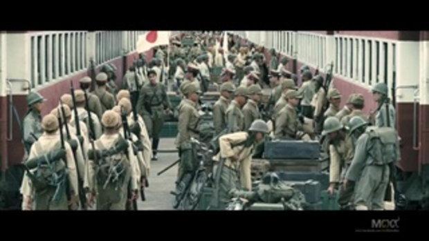 คู่กรรม [Official Trailer HD]