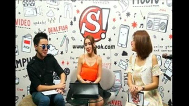 Sanook live chat - นิกกี้ เทริโอ้ 2/4