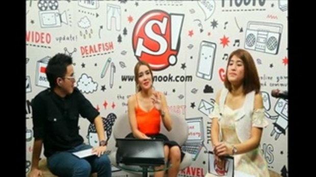 Sanook live chat - นิกกี้ เทริโอ้ 4/4