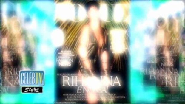 แซ่บเว่อร์! Rihanna เปลือยอก ลงปกนิตยสารรับซัมเมอร์!