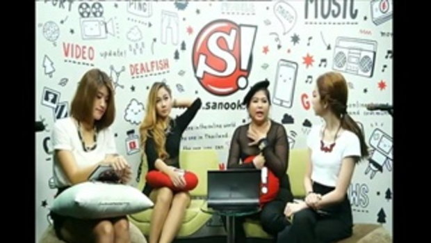 Sanook live chat - เต้น นรารักษ์ พลอย พรทิพย์ 2/4