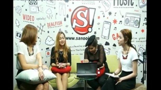 Sanook live chat - เต้น นรารักษ์ พลอย พรทิพย์ 3/4