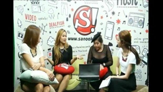 Sanook live chat - เต้น นรารักษ์ พลอย พรทิพย์ 4/4