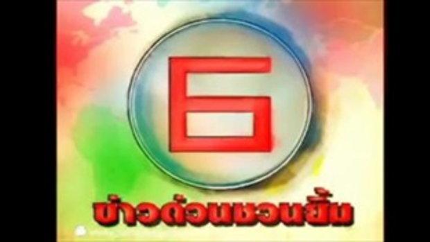 แก้ปัญหา คนไทยอ่านหน้าสือไม่เกิน 7บรรทัด