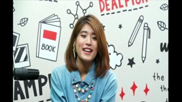Sanook live chat - เก้า จิรายุ 1/4