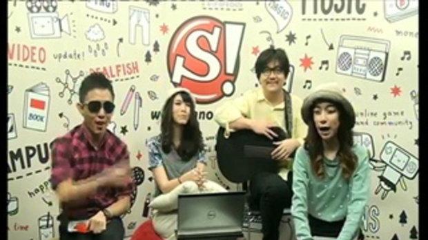 Sanook live chat - แป้งโกะ 1/5