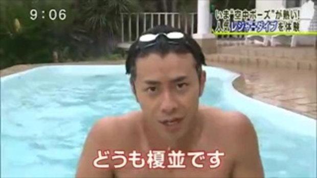 นักข่าวญี่ปุ่นที่คนไทยกำลังพูดถึง
