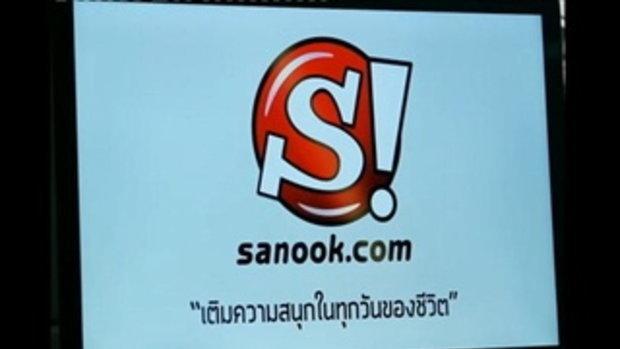 Sanook live chat - เก่ง ธชย 1/5