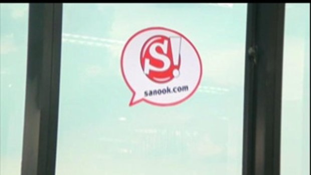 Sanook live chat - เทย เที่ยว ไทย 1/4